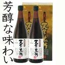 天生(あもう)の黒酢720ml 2本【RCP】【HLS_DU】【送料無料】