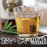 おいしい黒酢 900mlみかん酢配合毎日の健康に、飲んでも美味しいお酢【RCP】【HLSDU】10P08Feb15