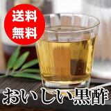 【】おいしい黒酢900ml 12本まとめてでお得!みかん酢配合【RCP】10P01Nov14