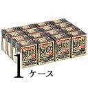 はちみつ黒酢パワー 1ケース(16個) 手軽なブリックタイプ カルシウム・りんご果汁入り【RCP】
