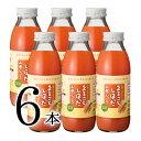 まるごとしぼった人参ジュースミニボトルお得な6本!手軽に野菜補給!【RCP】