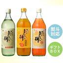日本自然発酵の画像2