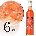 楽天日本自然発酵 楽天市場店フルーツビネガー飲むおいしい酢ザクロ6本セットでとってもお得!【飲む酢】【果実酢】【RCP】