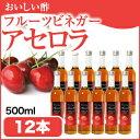 フルーツビネガー飲むおいしい酢アセロラ12本セット【飲む酢】【果実酢】【RCP】