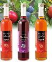 フルーツビネガーおいしい酢ザクロ・ブルーベリー・アセロラ3本セット10P05Nov16