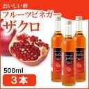 フルーツビネガー飲むおいしい酢ザクロ 500ml3本セットでお得!【飲む酢】【果実酢】【RCP】【HLS_DU】