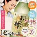 レシピBOOKプレゼント!【ギフト包装】10秒に1本売れる「おいしい酢」900ml 12本セッ