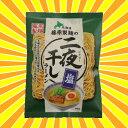 北海道藤原製麺の二夜干しラーメン塩 112g×10食セットX2箱(4976651082534)