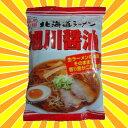 北海道ラーメン 旭川醤油 112g×20食セット(4976651082671)