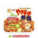 東洋水産 マルちゃん やきそば弁当 12食/北海道限定 取り寄せ グルメ 北海道民の定番 カップ焼きそば/やきべん