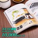 カタログギフト CATALOG GIFT 10000円JUS...