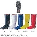 ウィンターブーツ 防寒ザクタス Z-02W(24~28cm)黒(AH)/白(AG)/ブルー(AI)/イエロー(