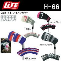【取り寄せ商品】【ライト】H-66 Golf it! アイアンカバー 10個セットトリコロール/肉球/ピンク×ブラック/グレー×ブラック 【LITE】の画像