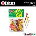【タバタ】【ネコポス便対応】プロ スリム カラーレギュラー GV-0505【Tabata】