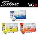 【2016年モデル】【タイトリスト】ブイジースリー VG3ゴルフ ボール1ダース (12個入り)【Titleist】【日本正規品】【0113_flash】