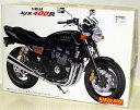 1/12 プラモデル バイク ネイキッドバイクシリーズ【No.21 ヤマハ XJR400R】アオシマ★旧パッケージ版