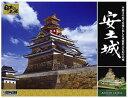 1/360 プラモデル 日本の名城 デラックス版【DX6 安土城】童友社