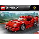 レゴブロック【75890 スピード チャンピオン フェラーリ F40 コンペティツィオーネ】LEGO