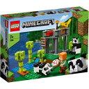 レゴブロック【21158 マインクラフト パンダ保育園】LEGO