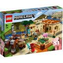 レゴブロック【21160 マインクラフト イリジャーの襲撃】LEGO