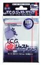 カードアクセサリーコレクション【T.C.G.ジャストスリーブ インナーソフト・ぴったりリサイズ】デュエマなどに最適!!