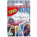 カードゲーム【GKD76 UNO ウノ アナと雪の女王 2】マテル