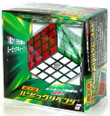 1面が16分割のルービックキューブ【4×4 ルービックリベンジ】メガハウス