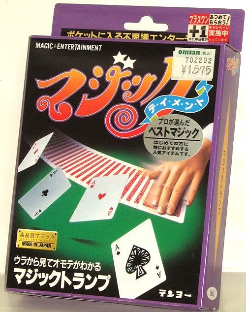 ウラから見てもオモテがわかる【マジックトランプ】マジックテイメントシリーズ/テンヨー