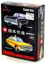 FIAT - 1/64 トミカリミテッドヴィンテージ【TLV日本交通 2MODELS Vol.2】トミーテック