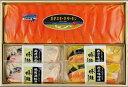 【送料込み!HSA50】スモークサーモン&漬魚詰め合わせ【楽ギフ_包装選択】【楽ギフ_のし】【楽ギフ_のし宛書】