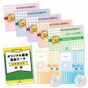 岐阜市医師会准看護学校受験合格セット(7冊)+願書最強ワーク