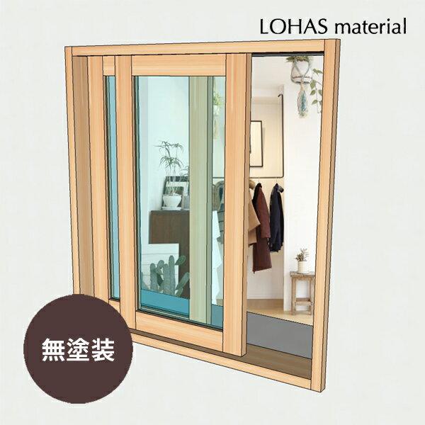 Lohas オンライン Material 室内 窓 通風 木製 ガラス インテリア 壁面
