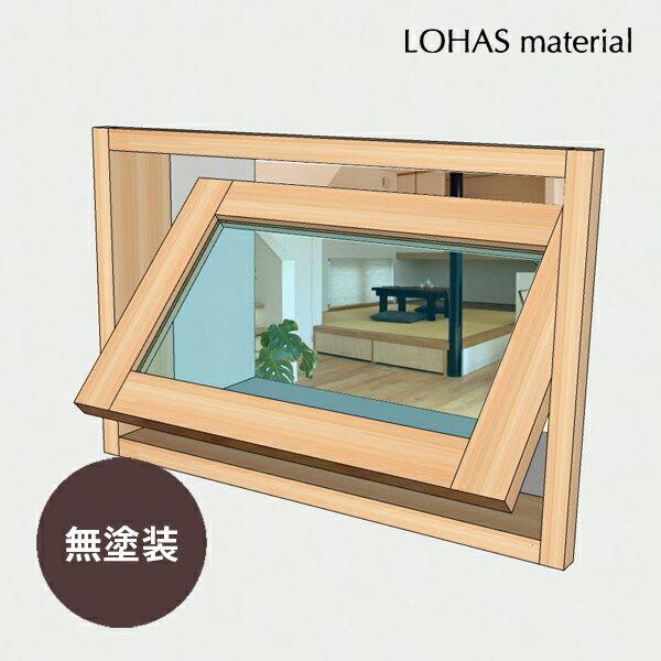 Lohas Material 室内 窓 通風 木製 ガラス オンライン インテリア 壁面