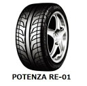 【2017年製造】 245/50R16 98V POTENZA RE-01 ブリヂストン ポテンザ RE01 《新品》