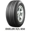【2017年製造】 235/55R19 101V XL DUELER H/L 850 ブリヂストン デューラー HL 850