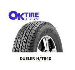 255 オンライン/70R18 113S DUELER H/T840 クライスラー ジープラングラー ブリヂストン デューラー HT【新品】:OKタイヤ 商品コードPSR89723
