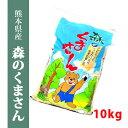 全国お取り寄せグルメ熊本食品全体No.28