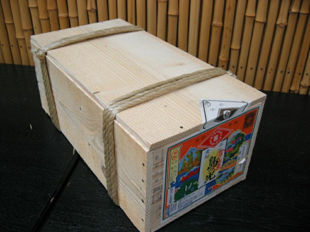 小豆島手延そうめん 木箱入り9kg