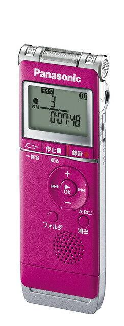ICレコーダー パナソニック RR-XS360-P ピンク