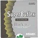 【コバックス KOVAX】スーパーバフレックス ブラックK-3000 170mm×130mm 1箱(50枚)
