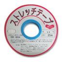 河口ストレッチテープ 12mm 白(11-171) 6b