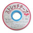 河口ストレッチテープ 10mm 白(11-170) 6b