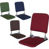 [4]绗缝衣服的颜色可供选择坐在椅子上不作为肘部折叠薄和紧凑。[【】折り畳むと薄くコンパクトになる肘無座椅子刺子・4色から選べます。]