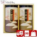煎茶 静岡茶・上煎茶 KS-30 | 日本茶 緑茶 お茶 茶...