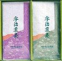 【当店お茶ギフトで人気NO.1! 30%OFF】宇治銘茶(No.10)【水・ソフトドリンク ,日本茶,セット・詰め合わせ,新盆ギフトセット】