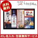 【送料無料】キッコーマン生しょうゆ&バラエティギフト soumu_T21-01 | バラエティ バラ