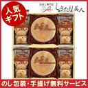 Senjudo スイーツセット T13-06 | 洋菓子 お菓子 スイ