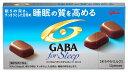 江崎グリコGABAギャバフォースリープ(まろやかミルクチョコレート)食品)50g×10個