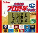 カルビー 2020プロ野球チップス 22g×24袋 第1弾