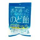 ショッピングハッカ油 味覚糖 透き通ったミントのおいしいのど飴 92G×6袋